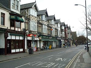 Mill Road, Cambridge - Image: Mill Road, Cambridge, England in 2007