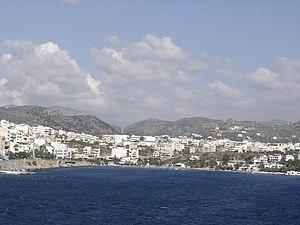 View of Milos island.