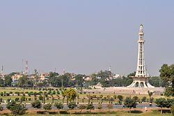 foto de Lahore Resolution Wikipedia