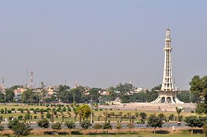 Lahore Resolution - The Minar-e-Pakistan, where the Lahore Resolution was passed.