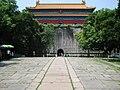 Ming Xiaoling Mausoleum, Nanjing.jpg