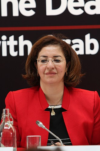 Reem Abu Hassan - Image: Minister for Social Development, Jordan (9134482802)