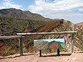 Mirador geologico - panoramio.jpg