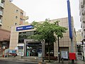 Mizuho Bank Ichigao Branch.jpg