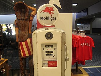 Mobil - Mobilgas pump with 27-cent per gallon gas at Dallas/Fort Worth International Airport