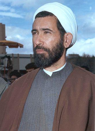 Mohammad-Javad Bahonar - Image: Mohammad Javad Bahonar