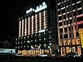 Mola Mola Hotel 曼波魚旅店 - panoramio.jpg