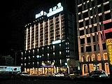 左の建物が曼波魚四季大飯店当時の鮪魚家族飯店花蓮館。右の建物は花蓮馥麗生活旅店