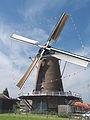 Molen de Hoop met vlaggetjes 13 juli 2008 (1).jpg