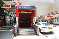 Mong Kok Station 2020 07 part9.jpg