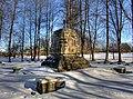 Monument - panoramio (1).jpg