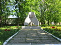 Monument to liquidators of the Chernobyl accident, Shishaki.JPG