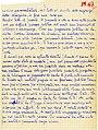 Moro - Le lettere di Aldo Moro dalla prigionia alla storia, Mura, Roma 2013 (page 54 crop).jpg