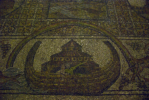 Mosaic closeup of the Chapel of Saint Helena, Jerusalem