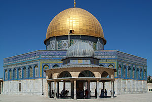 Moschea di Omar (Dome of the Rock) - Gerusalemme.jpg
