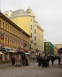 Moscow, Arbat 12-10.JPG