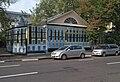 Moscow, Bolshaya Ordynka 42 Sep 2008 05.JPG