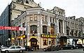 Moscow Kuznetsky Most Street 10-8.jpg