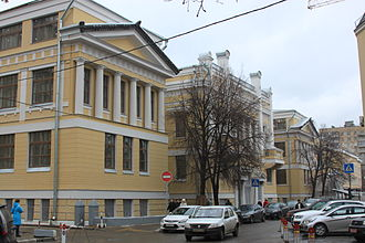 Plekhanov Russian University of Economics - The Memorial Building and Museum of PRUE on Stremyaniy Street 28