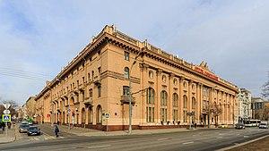 Romen Theatre - Romen Theatre
