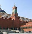 Moscow SenatskayaTower D14.jpg