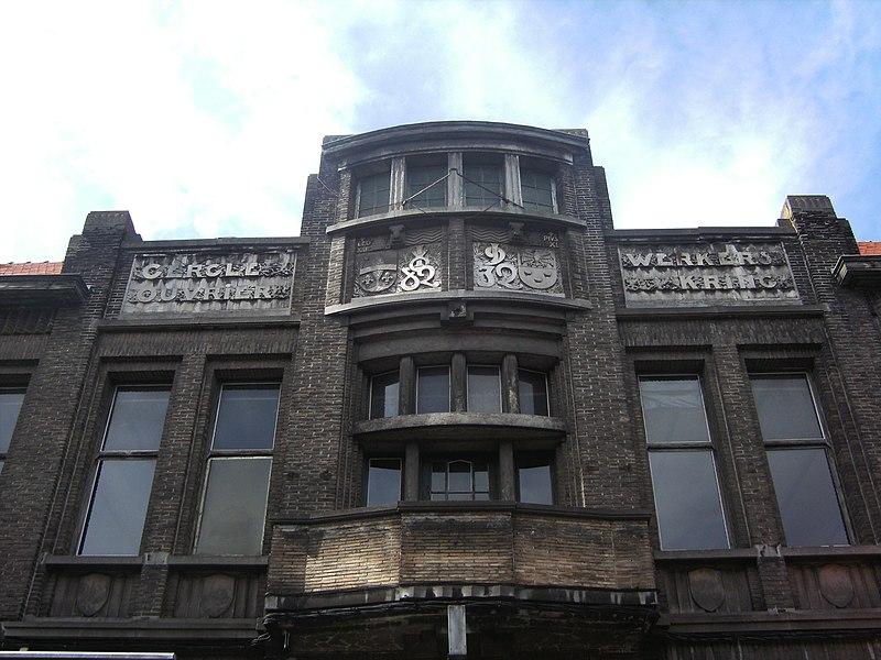 Mouscron (Belgique)) - Cercle ouvrier catholique - rue Aloïs den Reep - fronton