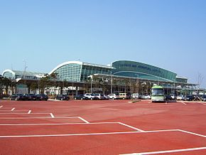 Muan airport South Korea 20080105.jpg