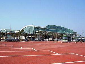 Muan County - Muan International Airport