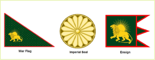 Flags of the Mughal Empire