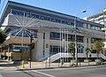 Municipalidad de Viña del Mar.jpg