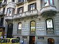 Museu de la Perruqueria Raffel Pages 01.JPG