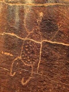 Mutawintji National Park Petroglyph