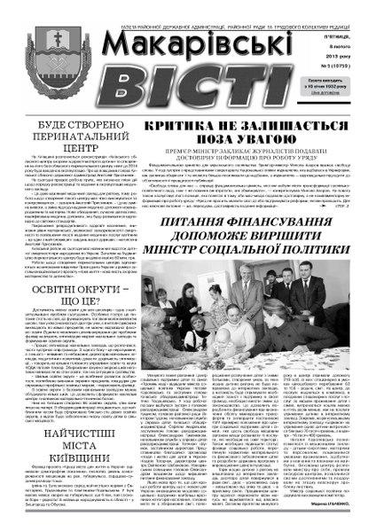File:Mv-05-2013.pdf
