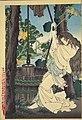 NDL-DC 1312751 02-Tsukioka Yoshitoshi-新撰東錦絵 田宮坊太郎之話-明治19-crd.jpg