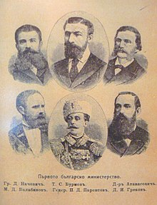 https://upload.wikimedia.org/wikipedia/commons/thumb/7/7c/NHMB-First-Bulgarian-Council-of-Ministers-1879.jpg/220px-NHMB-First-Bulgarian-Council-of-Ministers-1879.jpg