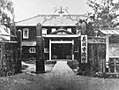 Nagaoka City Office 1906-1921.jpg