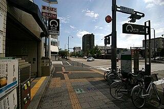 Mizuho Kuyakusho Station Metro station in Nagoya, Japan
