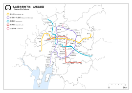 Nagoya subway map.png