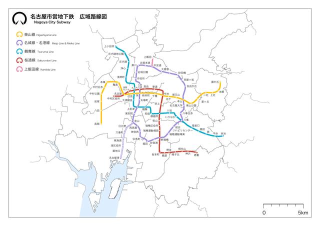 FileNagoya subway mappng Wikimedia Commons