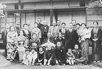 Chūichi Nagumo - Nagumo family in 1943 with Chūichi Nagumo in the middle