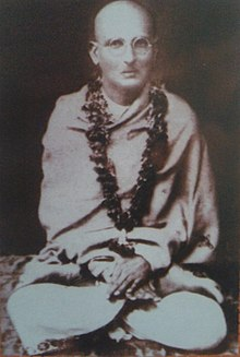 Swami Swarupanand - Wikipedia