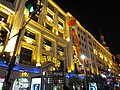 Nanjing Road, Shanghai, China (December 2015) - 07.JPG