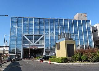 Sakai Station Railway station in Sakai, Japan