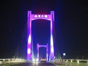 Nan'ao County - Image: Nao'ao Bridge
