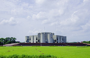 Jatiya Sangsad Bhaban - Image: National Assembly of Bangladesh (06)