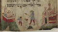 National Library of Israel, image from the Rothschild Haggadah, high resolution 486090 024.tif