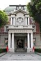 National Museum of Taiwan Literature 國立台灣文學館 - panoramio.jpg