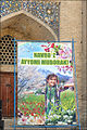Navrouz à Boukhara (Ouzbékistan) (5612819852).jpg