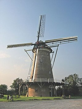 De Hollandsche Molen, 2004