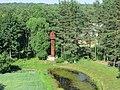 Nemunaitis, Lithuania - panoramio (26).jpg
